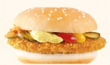 BICKY CRUNCHY CHICKEN BURGER